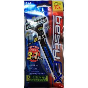 貝印 ベスティーEX(首振り式) 3+1本入 BSTX-3 髭剃り ひげそり