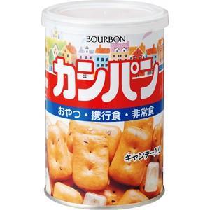 ブルボン 缶入 カンパン ふた付き キャンディー入り (100g) おやつ・携行食・非常食に|scbmitsuokun1972