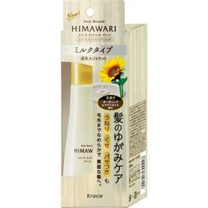 【T】 ディアボーテ トリートメントリペア ミルク (120ml) ゆがみトリプルケアシステム scbmitsuokun1972