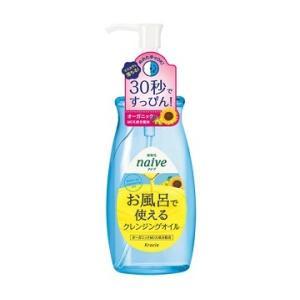ナイーブ お風呂で使えるクレンジングオイル 250ml    ダブル洗顔不要 ぬれた手でOK!|scbmitsuokun1972