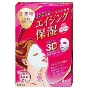 【MK】 肌美精 超浸透3Dマスク エイジング保湿(4枚入)|scbmitsuokun1972