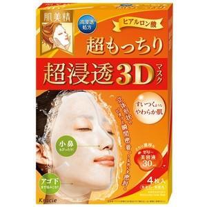 【MKzr】 肌美精 超浸透3Dマスク ...