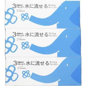【scb※】 河野製紙 水に流せる 3枚重ね ティシュ 3箱パック(120組3P)