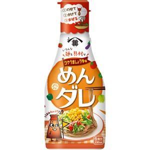 【訳あり 特価】 賞味期限:2019年1月24日 ヒゲタ めんダレ コクうましょうゆ味 (230ml) 麺と具材に和えて食べるタレ