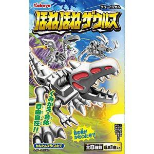 【N】特価 カバヤ ほねほねザウルス 25弾(1枚)食玩 チューイングガム