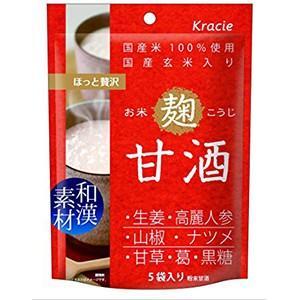 【訳あり 特価】 賞味期限:2019年3月30日 クラシエ お米麹 甘酒 5袋入 (15.9g×5袋)
