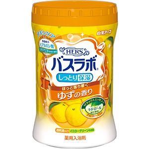 【y】【白元アース】HERSバスラボ しっとり保湿 薬用入浴剤 ゆずの香り 680g|scbmitsuokun1972