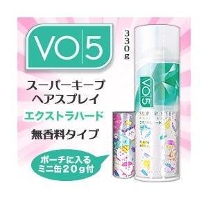 【携帯サイズ付】 サンスター VO5 スーパーキープ ヘアスプレイ エクストラハード 無香料 (330g) + 携帯サイズ缶 (20g)|scbmitsuokun1972