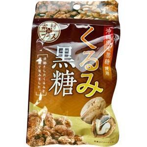 【訳あり 特価】 賞味期限:2021年1月25日 三菱食品 素材deプラス くるみ黒糖 (30g) 菓子 ナッツ|scbmitsuokun1972