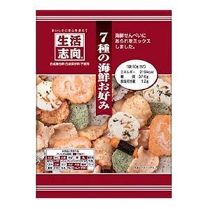 【訳あり 特価】 賞味期限:2019年11月25日 生活志向 7種の海鮮お好み (50g) scbmitsuokun1972