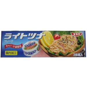 【ya】SSK ライトツナ キャノーラ油 3缶パック(70g×3個入)