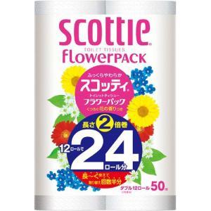 【特価】 スコッティフラワートイレットペーパー 2倍巻きダブル(12ロール)  長持ち長さ2倍巻き|scbmitsuokun1972