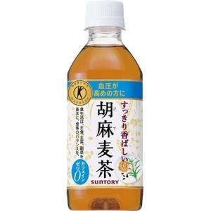 【M】【24本】 サントリー 胡麻麦茶 (35...の関連商品5
