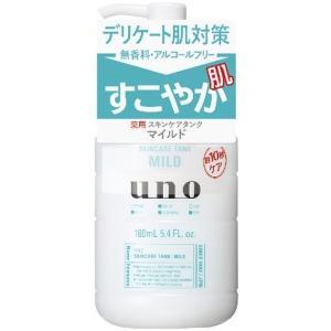 【T】 ウーノ(uno) スキンケアタンク マイルド(160mL) 無香料 敏感肌用 保湿ローション 男性化粧品|scbmitsuokun1972
