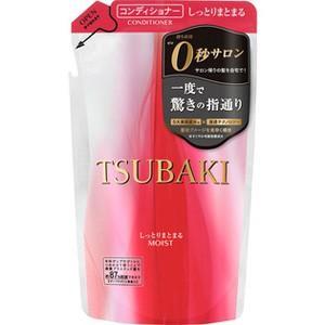 【※ T】 資生堂 TSUBAKI (ツバキ) しっとりまとまるコンディショナー 詰替 (330ml) 素早く浸透し、芯からきれい|scbmitsuokun1972