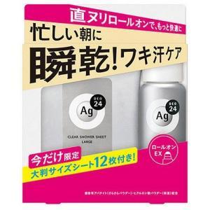 <セット内容> ・デオドラント ロールオン EX(無香料)40mL ・クリアシャワー ラージシート ...