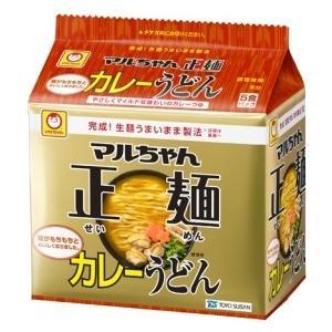 マルちゃん正麺 カレーうどん (5食入) インスタント 麺 【ya】