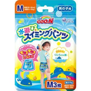 【訳あり 特価】 大王製紙 グーン スイミングパンツ Mサイズ 男の子用 (3枚入)