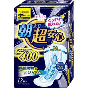 【特価】 エリス ウルトラガード 朝まで超安心 400 特に心配な夜用 羽つき (12枚入) 生理用ナプキン