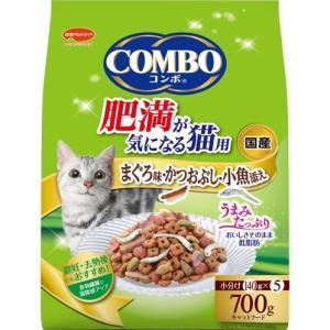 ミオ コンボ コンボ キャット 肥満が気になる猫用 (700g) キャットフード ドライ 猫用 ペット 【J】|scbmitsuokun1972