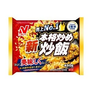 ニチレイ 本格炒め炒飯 (450g)×24袋 冷凍食品 レンジ調理 チャーハン 炒飯 ピラフ 【M】|scbmitsuokun1972
