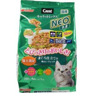 キャラットミックス ネオ まぐろ仕立ての味わいブレンド (1kg) キャットフード ドライ 猫用 ペット 【J】|scbmitsuokun1972