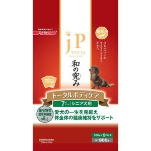JPスタイル 和の究み トータルボディケア 7歳以上のシニア犬用 (900g) ドッグフード ドライ 犬用 ペット 【J】|scbmitsuokun1972