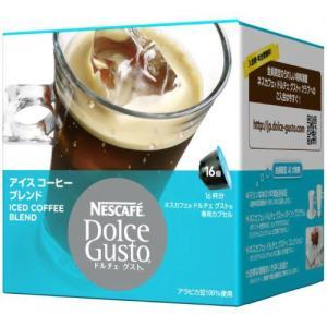 【y】 ネスレ ネスカフェ ドルチェ グスト ...の関連商品8