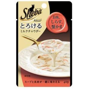 【訳あり 大特価】 マースジャパン シーバ アミューズ とろけるミルクチャウダー お魚 しらす 蟹かま (40g) キャットフード|scbmitsuokun1972