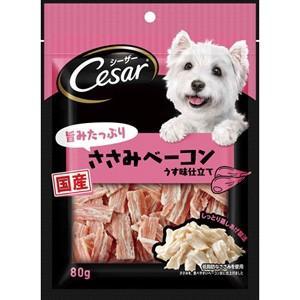 シーザースナック 旨みたっぷりささみベーコン 80g ペット 犬用 おやつの商品画像|ナビ