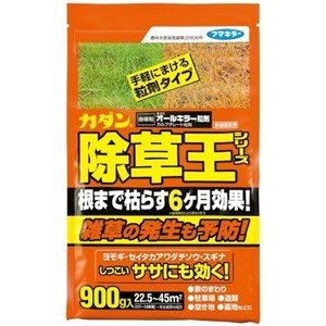 農林水産省登録第20936号  軽にまける粒タイプの除草剤です。 約6ヶ月の長期持続効果で、年1回の...