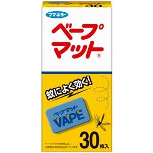 【A】 フマキラー ベープマット (30枚入) 電子蚊取り器 取り替えマット|scbmitsuokun1972