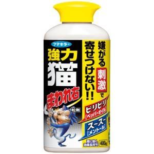 【A】 フマキラー 強力 猫まわれ右 粒剤 (400g) 犬猫忌避剤
