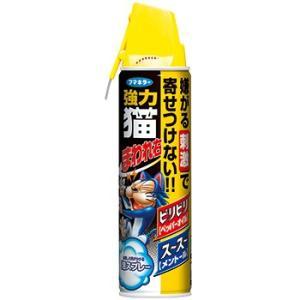 【A】 フマキラー 強力 猫まわれ右 スプレー (350ml) 犬猫忌避剤|scbmitsuokun1972