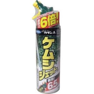 【農】 フマキラー カダンA ケムシジェットタイプ (450mL) 毛虫駆除 ケムシ 【A】