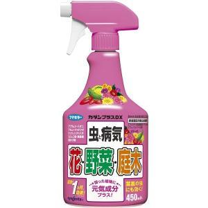 【農】 フマキラー カダンプラスDX (450mL) 花 野菜 庭木の 病害虫対策 活力補給【A】|scbmitsuokun1972