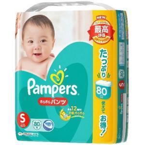 パンパース パンツ ウルトラジャンボ Sサイズ (80枚入) 紙おむつ 【y】