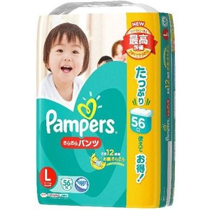 パンパース パンツ ウルトラジャンボ Lサイズ (56枚入)...