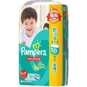 パンパース パンツ ウルトラジャンボ ビッグ (50枚入) ...