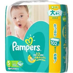 パンパース テープ ウルトラジャンボ Sサイズ (102枚入...