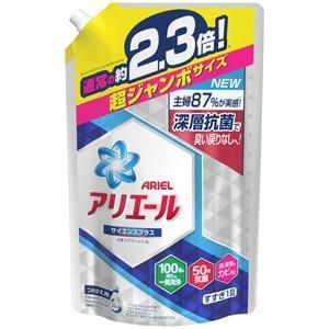【※ NK 超ジャンボ サイズ】 アリエール イオンパワージェル サイエンスプラス つめかえ用 超ジャンボサイズ (1.62kg) 液体洗剤 通常の約2.3倍!|scbmitsuokun1972