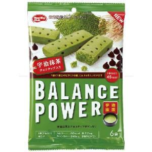 【A】ヘルシークラブ バランスパワービッグ 宇治抹茶(2本×6袋入)栄養機能食品
