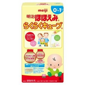 明治 ほほえみ らくらくキューブ (4個入 160ml分)×5袋入 0か月から 粉ミルク 【A】|scbmitsuokun1972