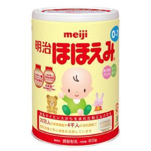【訳あり 特価】 明治 ほほえみ (800G) 0か月から 粉ミルク