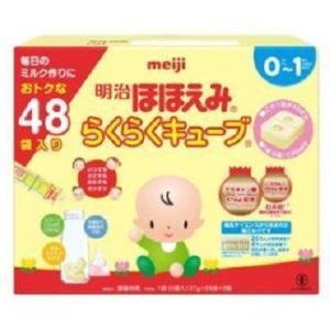 明治 ほほえみ らくらくキューブ (5個入 200ml分)×48袋入 0か月から 粉ミルク 【A】|scbmitsuokun1972