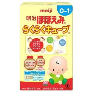 明治 ほほえみ らくらくキューブ (5個入 200ml分)×16袋入 0か月から 粉ミルク 【A】|scbmitsuokun1972