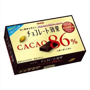 【訳あり 特価】 賞味期限:2020年8月31日 明治 チョコレート効果 カカオ86% BOX (7...
