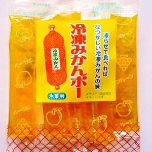 【訳あり 特価】 賞味期限:2021年2月17日 ママ 冷凍みかんボー (19g×5本入) 駄菓子|scbmitsuokun1972