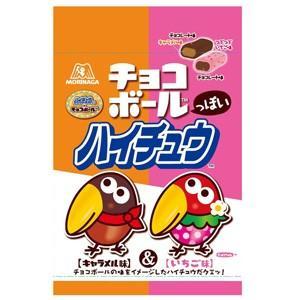 【訳あり 特価】 賞味期限:2020年5月30日 森永 チョコボールっぽいハイチュウ (32g) キャンディ scbmitsuokun1972