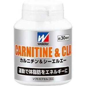 森永 ウイダー カルニチン&CLA (120粒) 溜めない&燃焼させる 【A】